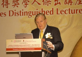 Professor Robert A. Mundell on 'The Renminbi and the Global Economy'