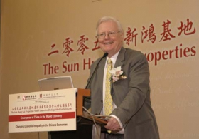 SHKP Nobel Laureates Distinguished Lecture by Professor Sir James A. Mirrlees on 'Changing Economic Inequality in the Chinese Economies'