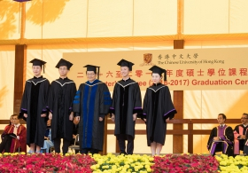 Master's Degree (2016-2017) Graduation Ceremony