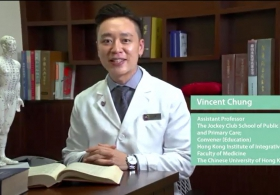 CUHK Launches First Chinese Medicine MOOC Course in English on Coursera