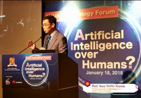 CUHK Technology Forum: AI Over Humans?