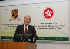 "Prof. Wang Gungwu on ""Silk Roads and the Centrality of Old World Eurasia"": Keynote Speech"
