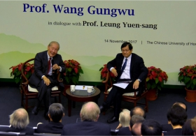 "Prof. Wang Gungwu on ""Silk Roads and the Centrality of Old World Eurasia"": Q&A"