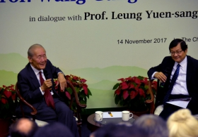 "Prof. Wang Gungwu on ""Silk Roads and the Centrality of Old World Eurasia"": Dialogue with Prof. Leung Yuen-sang"