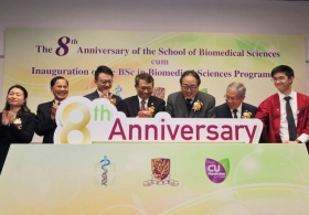 The 8th Anniversary of the School of Biomedical Sciences cum Inauguration of the BSc in Biomedical Sciences Programme