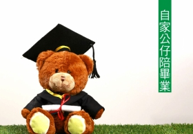 Green Graduation Photo Book