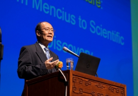"Prof. Liu Xiaogan on ""Human Nature: From Mencius to Scientific Discovery"""