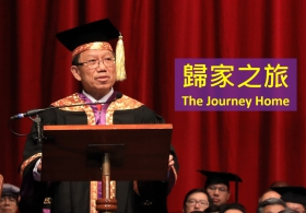 The Journey Home For Professor Rocky Tuan