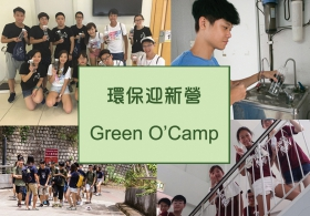 Greenest O'Camp Award Ceremony cum launch of 'BYO GO!' Campaign