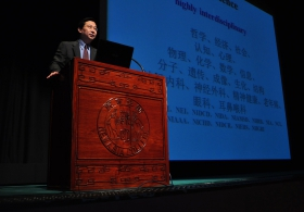 New Asia Lectures on Contemporary China 2013/14 by Professor Yi Rao 'Genes and Behaviors'