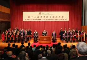 Seventeenth Honorary Fellowship Conferment Ceremony (Full Version)