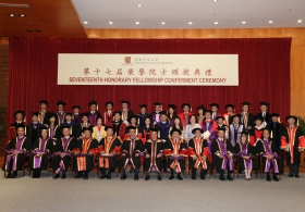 Seventeenth Honorary Fellowship Conferment Ceremony (Highlight Version)