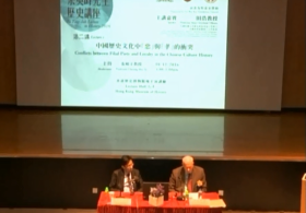 The Eighth Yu Ying-shih Lecture in History by Professor Prof. Hoyt Cleveland Tillman 'Conflicts between Filial Piety and Loyalty in Chinese Culture History'