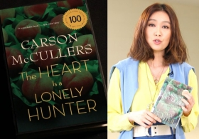 The Book of a Lifetime — Daisy Wong's Pick