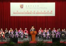 Vice-Chancellor's Speech at Inauguration Ceremony for Undergraduates 2018