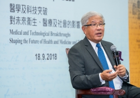 Dr Victor Joseph Dzau on 'Medical and Technological Breakthroughs Shaping the Future of Health and Medicine and Their implications for Society'