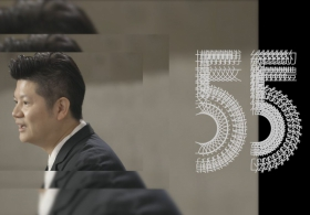 CUHK 55th Anniversary - The Logo