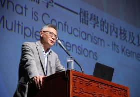 New Asia Lectures on Confucianism 2018: Prof. Yang Guorong on 'What is Confucianism - Its Kernel and Multiple Dimensions'