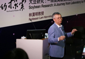 "Prof. Lam Hon-ming on ""Soybean Research: A Journey from Laboratory to Field"""