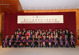 Eighteenth Honorary Fellowship Conferment Ceremony
