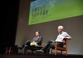 The 5th Yen Kwo-Yung Lecture in Life Sciences by Sir Richard J. Roberts on 'Why I Love Bacteria'