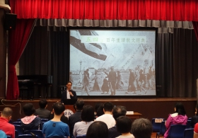 "New Asia College Cultural Talks 2018-2019 3rd Talk - Prof. Fan Sin Piu on ""Re-reading Canonized Prose Writings of the May Fourth Era"""