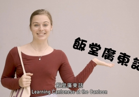 Learning Cantonese at the Canteen