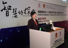 "Prof. Helen Meng on ""Artificial Intelligence in Speaking and Listening for Learning and Well-Being"""