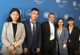 Experiencing life at the United Nations: a student interpreter's perspective