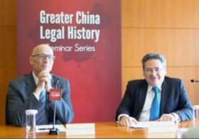 5th Year Greater China Legal History Seminar Series 2019-20