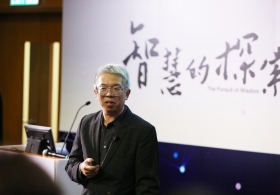 "Prof. Chiu Chi-yue on ""Mindset and Success: the Psychology of a Flourishing Life"""