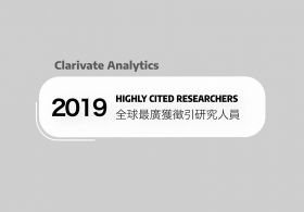 "Nine CUHK Professors Named ""Highly Cited Researchers 2019"""