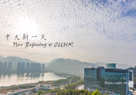 New Beginning at CUHK