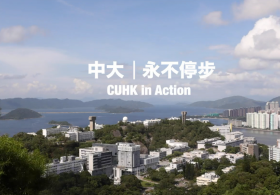 CUHK in Action