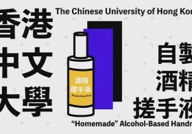 'Homemade' Alcohol-Based Handrub‧Formulation