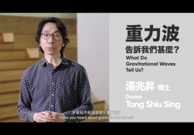 'Class Acts' Online Talk Series - Dr. Tong Shiu Sing