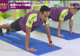 Tips to Keep Fit at Home (Chinese Subtitle)
