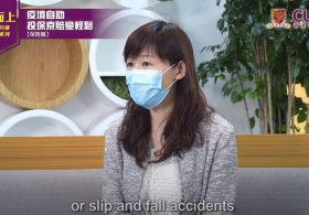 Self-help guides: Make it easy for insurance application and claims under pandemic (English Subtitle)