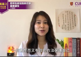 A Way Out in the Midst of Challenges Posed by the Pandemic (Chinese Subtitle)