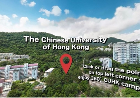 360º CUHK Virtual Campus Tour (English Version)