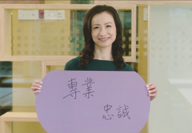 What I learnt from CUHK – Professionalism and loyalty