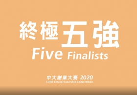 CUHK Entrepreneurship Competition 2020 Five Finalists Compete for the Championship