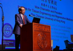 New Asia College Assembly - Regenerative Medicine: Promises, Challenges, and Ethical Issues
