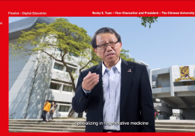 Prof. Rocky S. Tuan – Breaking the wall of international education through virtual student exchange