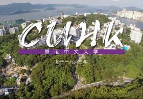Soar with CUHK (Simplified Chinese Version)