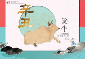 View Ox-related Artworks for Chinese New Year's Celebration