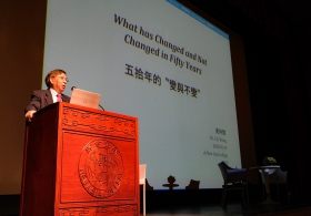 The New Asia Lectures on Contemporary China 2020/21 – Dr. C. K. Wong on 'What has Changed and Not Changed in Fifty Years'