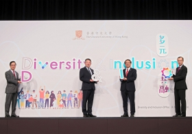 Diversity and Inclusion Pledging Ceremony
