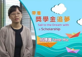 Sail to the Dream with a Scholarship - Jane Ho