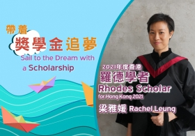 Sail to the Dream with a Scholarship - Rachel Leung